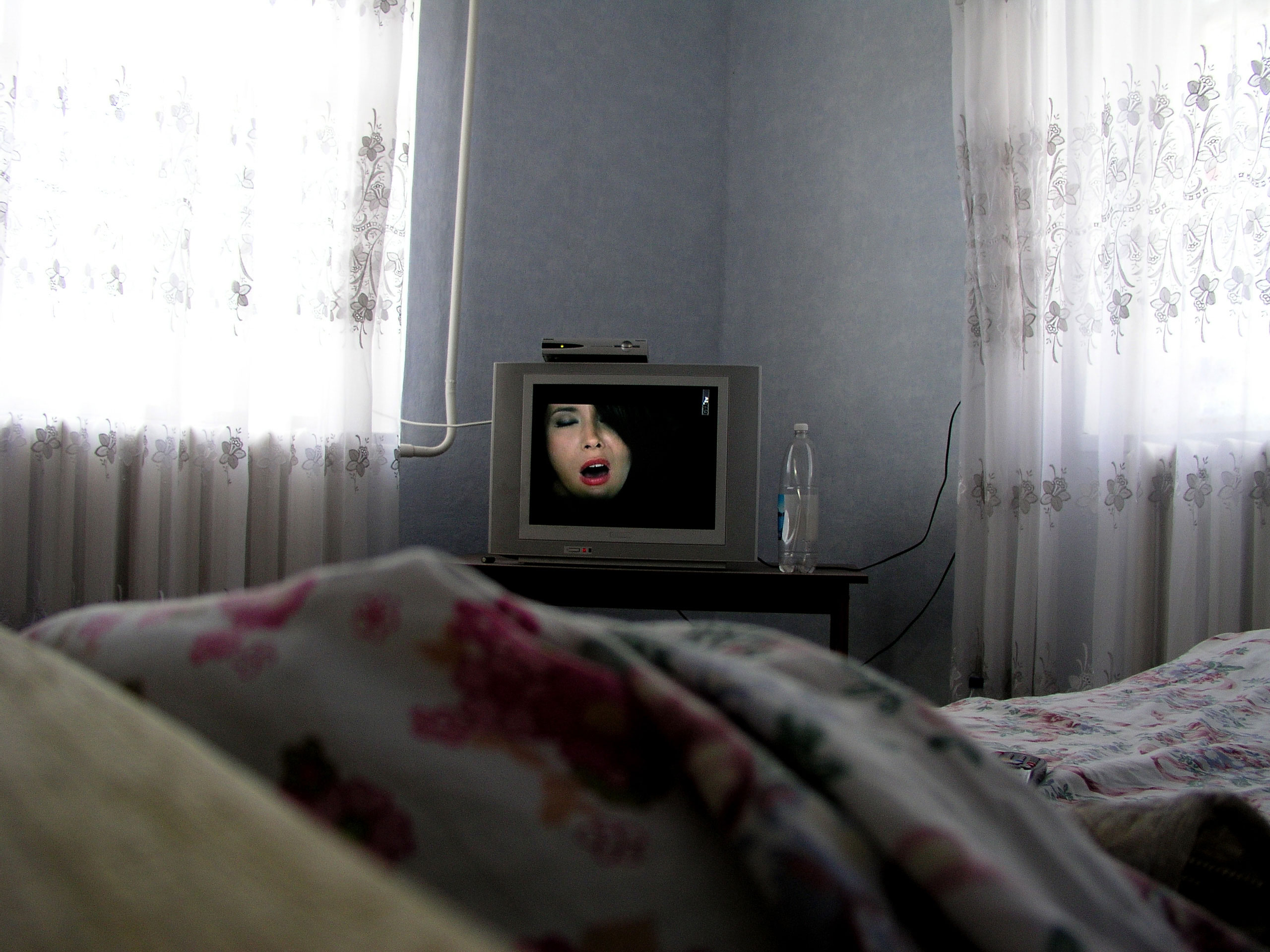TV Scream